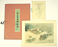 Bakufu Ono 1888-1976 - Scorpion Fish - Pictures of Fish in Japan Vol.3
