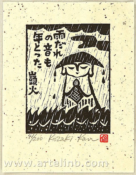Kan Kozaki born 1942 - Sound of Raindrops