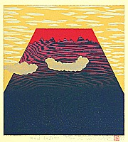 Tadashige Nishida born 1942 - Red Fuji (8)
