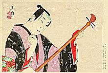 Tadamasa Ueno 1904-1970 - Shamisen Player - Calendar of Kabuki Actors