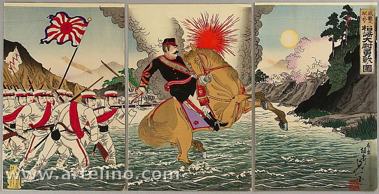 http://images.artelino.com/images/items/33991a.jpg
