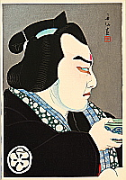 Shunsen Natori 1886-1960 - Bando Jusaburo - Thirty-six Kabuki Actors
