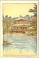 By Hiroshi Yoshida 1876-1950 - Kinkakuji Temple