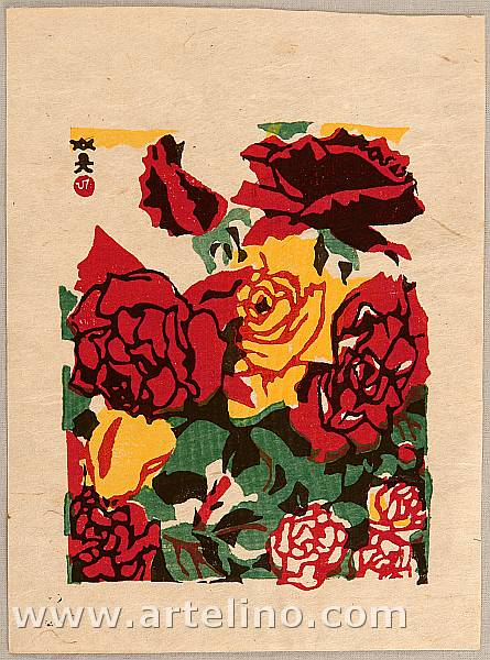 Hide Kawanishi 1894-1965 - Rose - Flower of Japan