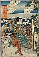 Hokuei Shumbaisai active 1829-37 - Osaka Print : Samurai on Sea Shore - Kabuki