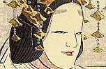 Gyokusei Tsukioka born 1908 - Noh - Queen of the West