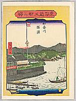 Hiroshige III Utagawa 1842-1894 - 53 Stations of Tokaido - Kanagawa