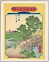 Hiroshige III Utagawa 1842-1894 - 53 Stations of Tokaido - Hodogaya