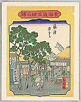 Hiroshige III Utagawa 1842-1894 - 53 Stations of Tokaido - Fujisawa