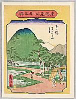 Hiroshige III Utagawa 1842-1894 - 53 Stations of Tokaido - Hiratsuka