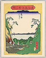Hiroshige III Utagawa 1842-1894 - 53 Stations of Tokaido - Hakone