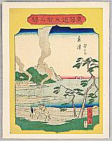 Hiroshige III Utagawa 1842-1894 - Okitsu - 53 Stations of Tokaido