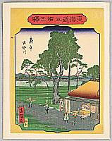 Hiroshige III Utagawa 1842-1894 - 53 Stations of Tokaido - Fuchu