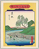Hiroshige III Utagawa 1842-1894 - 53 Stations of Tokaido - Fujieda