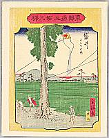 Hiroshige III Utagawa 1842-1894 - 53 Stations of Tokaido - Fukuroi