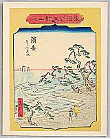 Hiroshige III Utagawa 1842-1894 - 53 Stations of Tokaido - Hamamatsu