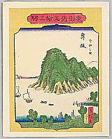 Hiroshige III Utagawa 1842-1894 - 53 Stations of Tokaido - Maisaka
