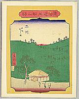 Hiroshige III Utagawa 1842-1894 - Futagawa - 53 Stations of Tokaido