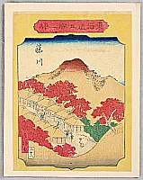 Hiroshige III Utagawa 1842-1894 - Fujikawa - 53 Stations of Tokaido