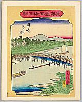 Hiroshige III Utagawa 1842-1894 - Okazaki - 53 Stations of Tokaido