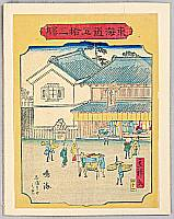 Hiroshige III Utagawa 1842-1894 - Narumi - 53 Stations of Tokaido