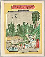Hiroshige III Utagawa 1842-1894 - Tsuchiyama - 53 Stations of Tokaido