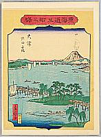 Hiroshige III Utagawa 1842-1894 - Otsu - 53 Stations of Tokaido