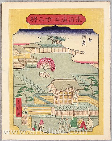 Hiroshige III Utagawa 1842-1894 - Imperial Palace - 53 Stations of Tokaido