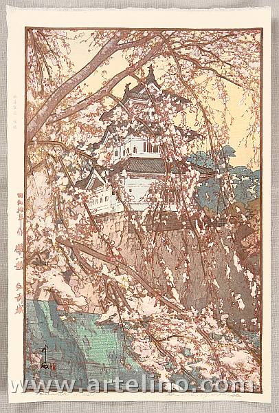 Hiroshi Yoshida 1876-1950 - Hirosaki Castle - Eight Scenes of Cherry Blossom