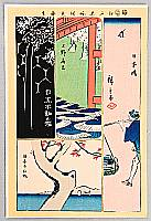 Hiroshige Ando 1797-1858 - 1 - A Collection of Pictures of Famous Places in Edo