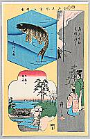 Hiroshige Ando 1797-1858 - 2 - A Collection of Pictures of Famous Places in Edo