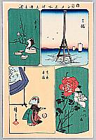 Hiroshige Ando 1797-1858 - 7 - A Collection of Pictures of Famous Places in Edo