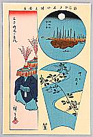 Hiroshige Ando 1797-1858 - 3 - A Collection of Pictures of Famous Places in Edo