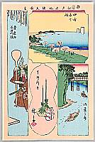 Hiroshige Ando 1797-1858 - 4 - A Collection of Pictures of Famous Places in Edo