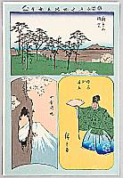 Hiroshige Ando 1797-1858 - 8 - A Collection of Pictures of Famous Places in Edo