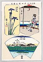 Hiroshige Ando 1797-1858 - 9 - A Collection of Pictures of Famous Places in Edo