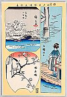 Hiroshige Ando 1797-1858 - 10 - A Collection of Pictures of Famous Places in Edo