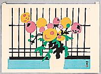 Hide Kawanishi 1894-1965 - Chrysanthemums