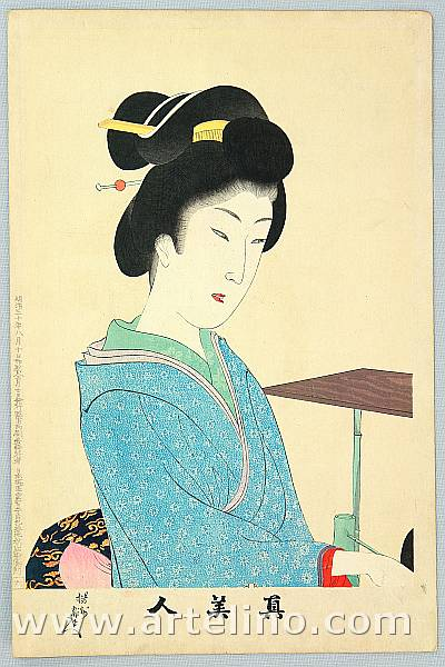 Chikanobu Toyohara 1838-1912 - True Beauty - Tea Ceremony