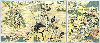 Shuntei Katsukawa 1770-1820 - The Tale of Heike: Masakado