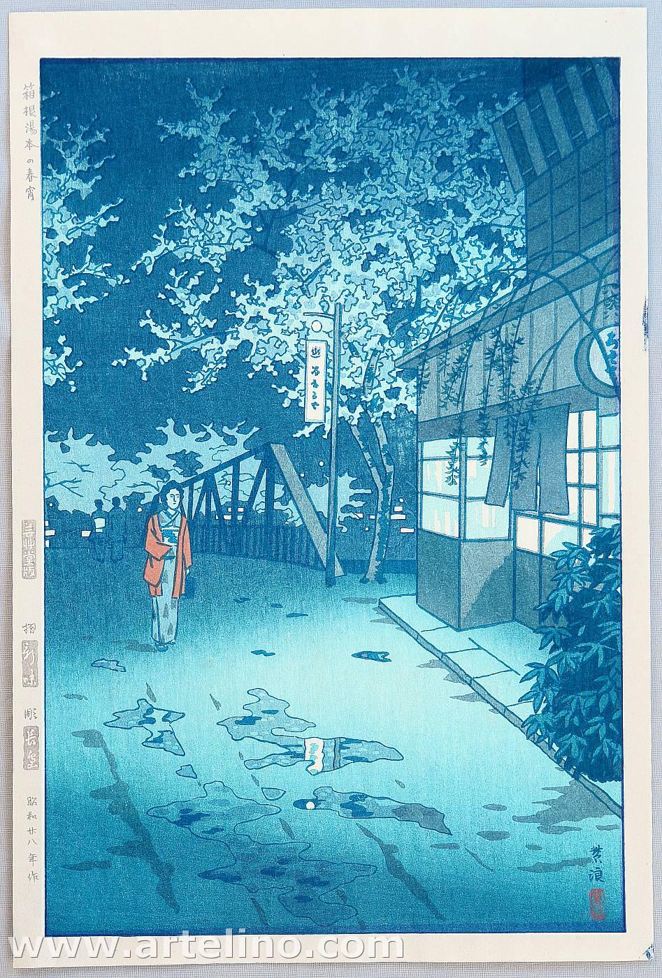 笠松紫浪: Spring Dusk at Yumot...