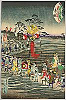 Hiroshige II Utagawa 1829-1869 - Suehiro 53 Stations of  Tokaido - Akasaka
