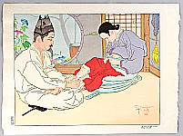 Paul Jacoulet 1902-1960 - Son's Letter - Seoul, Korea