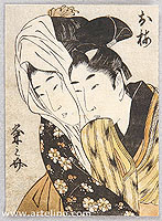 By Utamaro Kitagawa - Lovers in Spring