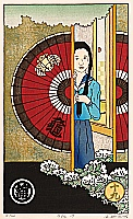 Ryusei Okamoto born 1949 - Ukiyo-e  Today - No.19
