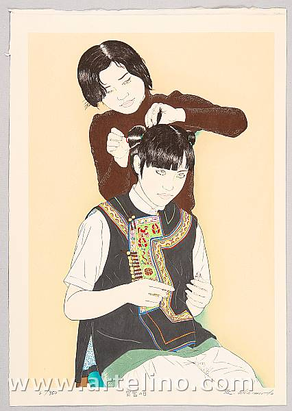 Ryusei Okamoto born 1949 - Preparing for Festival - First Love # 4