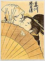 Utamaro Kitagawa 1750-1806 - Lovers behind Umbrella - Kabuki