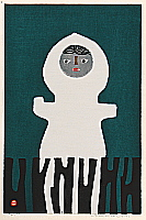 Umetaro Azechi 1902-1999 - Snow Child