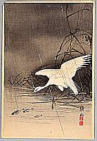 Sozan Ito 1884-? - Heron Chasing Fish in Rain