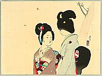 Eisen Tomioka 1864-1905 - Beauties under Maple